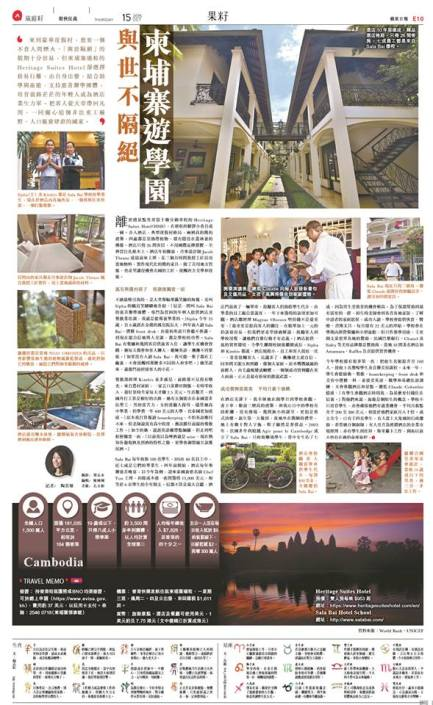Apple Daily Hong Kong