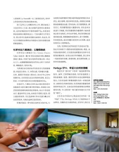 小资CHIC magazine, Shanghai, China