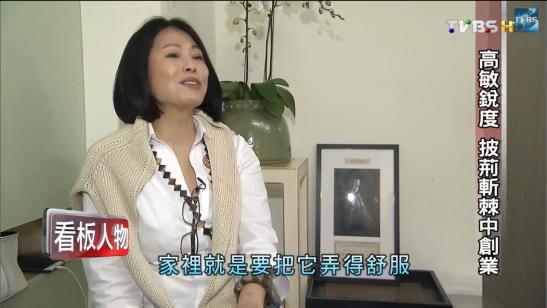 Kuan's Living - Viola Chen 6