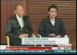 Channel NewsAsia morning show
