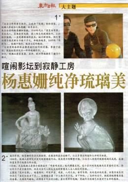 Oriental Daily, Malaysia