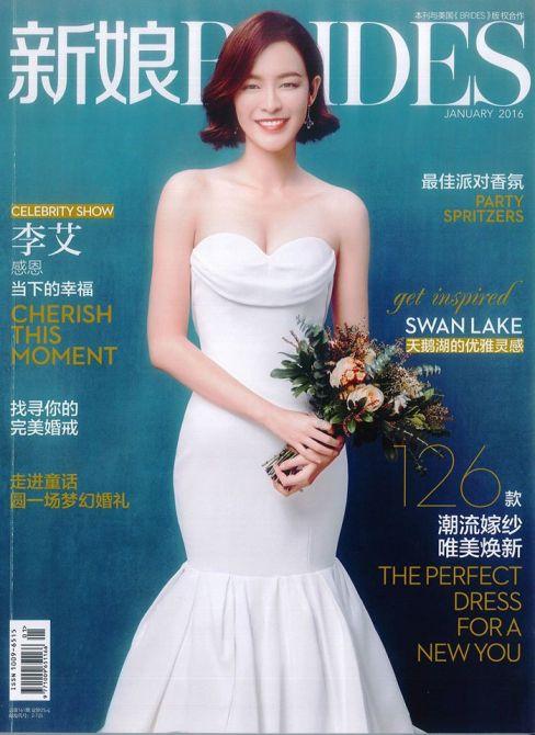 Brides, China