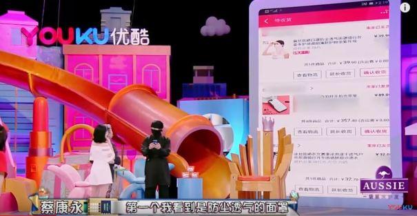 Xie Na Shopping List
