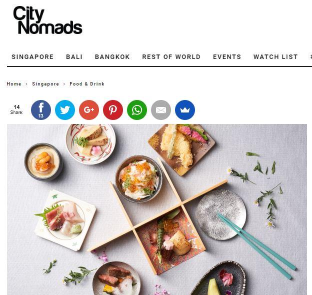 City Nomads